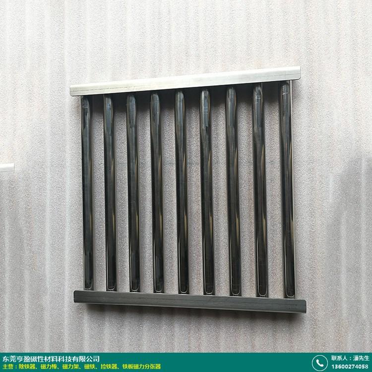 上海磁板除鐵器價格實惠_亨盈磁性科技
