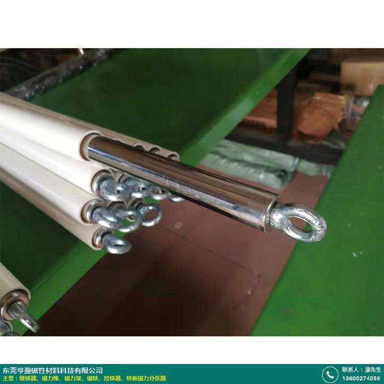 合肥螺孔磁力棒_亨盈磁性科技_產品如何招商_產品生產商