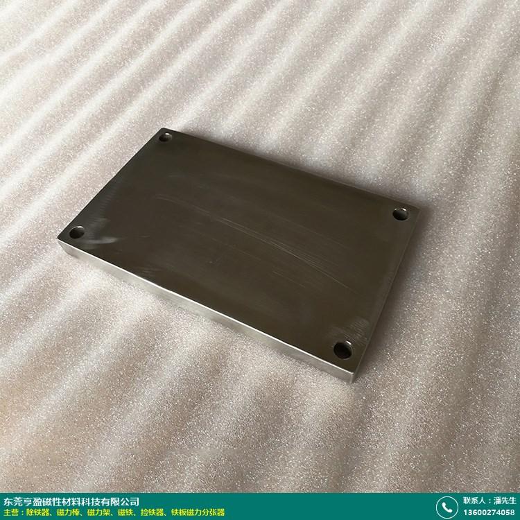 皮带磁板除铁器定制_亨盈磁性科技_皮带_自卸式_带式_悬挂式