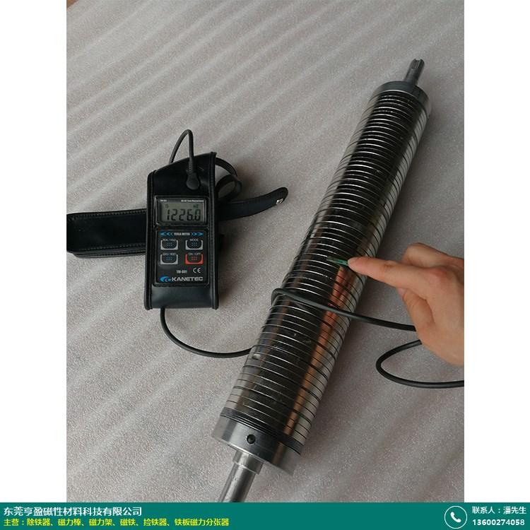 超强除铁器价位_亨盈磁性科技_平板_管道_磁板_全自动_长方形