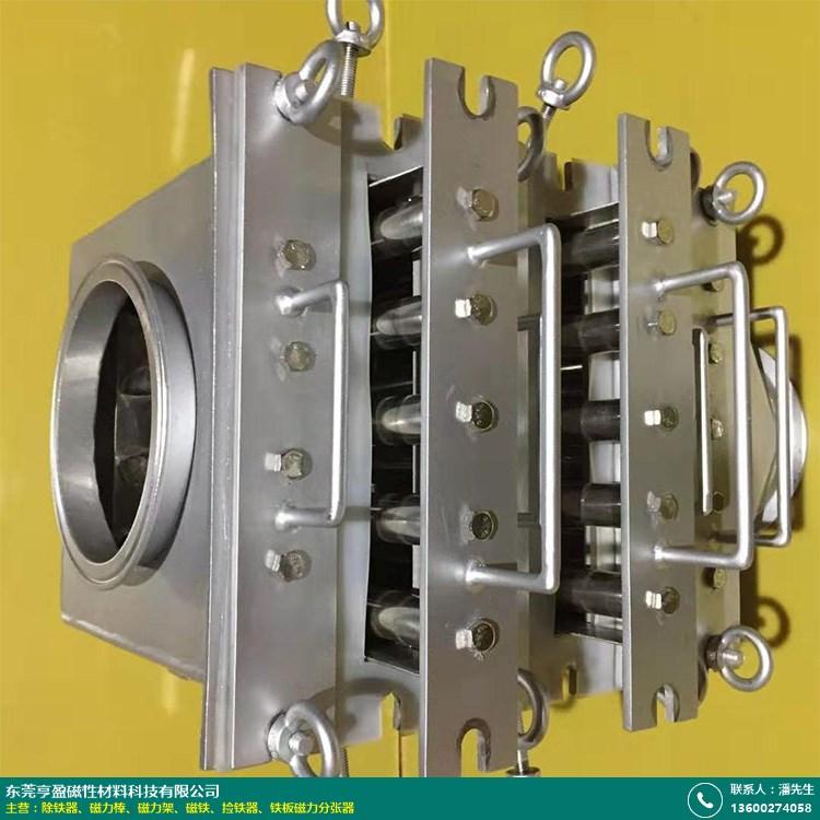 悬挂式粉末除铁器供应_亨盈磁性科技_皮带_液体_磁棒_旋转式