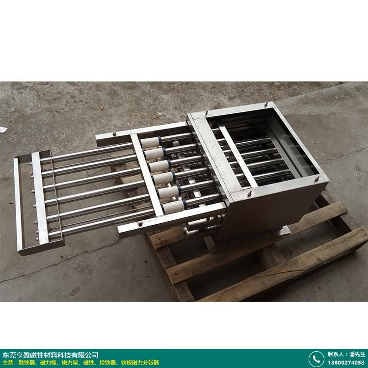 抽屉式_液体除铁器供应厂家_亨盈磁性科技