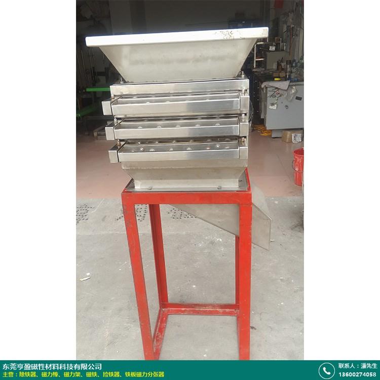 过滤粉末除铁器定做_亨盈磁性科技_抽屉式_强磁滚筒_药材_除铁箱