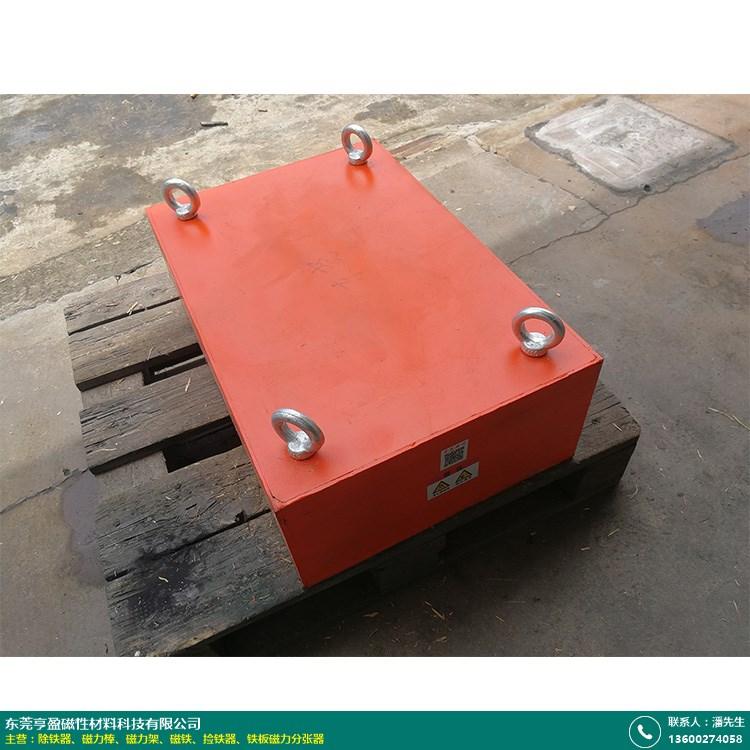 管道输送带除铁器价位_亨盈磁性科技_全自动_带式_强力_超强