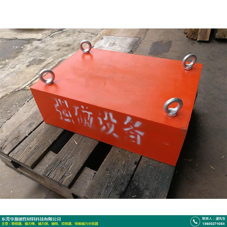 强磁_阻燃输送带除铁器生产商_亨盈磁性科技