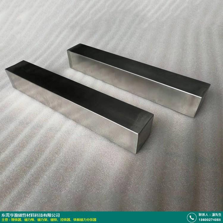 液态除铁器加工_亨盈磁性科技_干式_长方形_半自动_滚筒_粉体