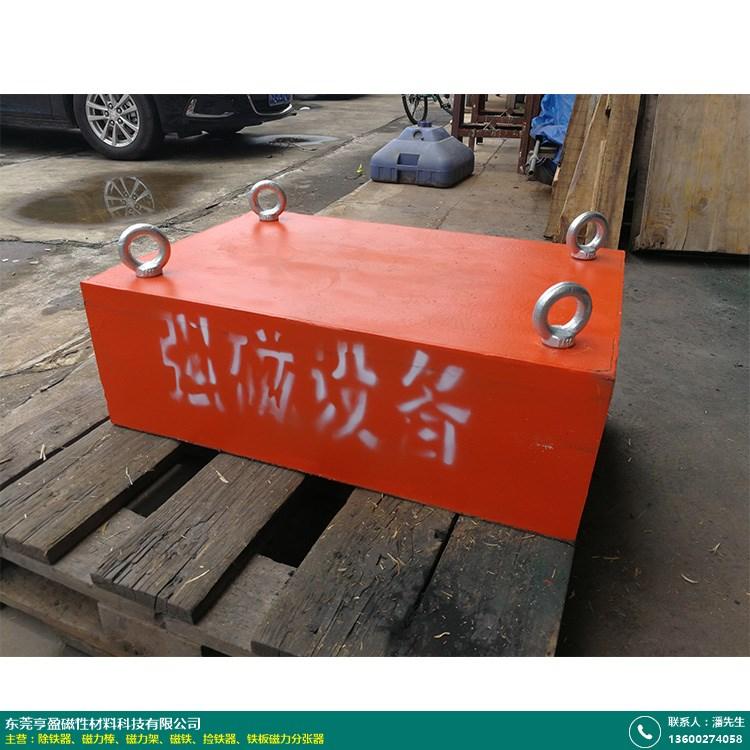 干式_輸送帶除鐵器工廠_亨盈磁性科技