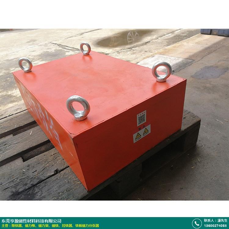 管道除鐵器批發商_亨盈磁性科技_自動_輸送帶_全自動_平板