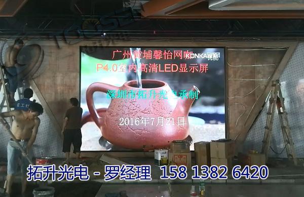 婚禮宴會上用的LED電子顯示屏P5價格分別是多少