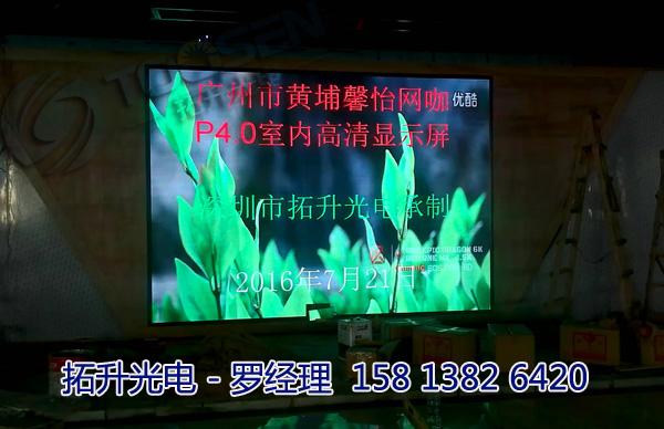 房地產售樓部LED高清電子大屏LED屏幕P3的清晰還是P6的清晰