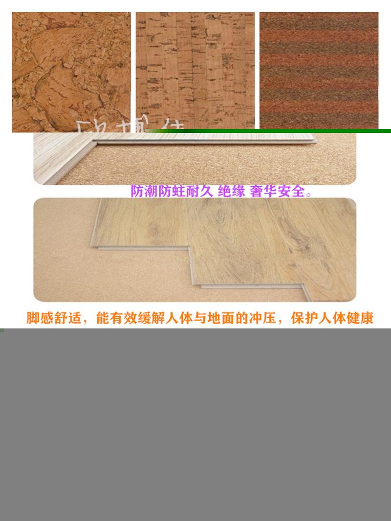 照片墻_出口水松板生產廠家_欣博佳