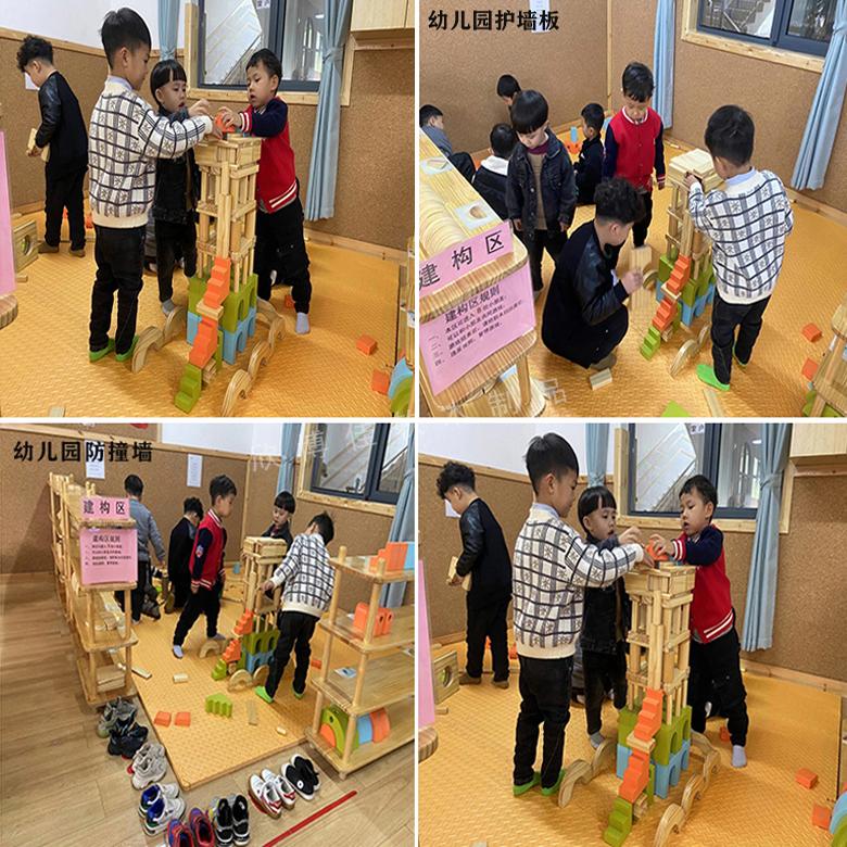 幼兒園 軟木護墻板 防撞墻