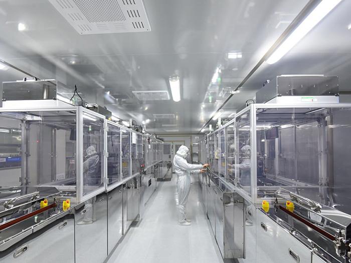 蓝海芯科技集团有限公司