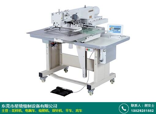 高车电脑缝纫机产品的品牌策略_星驰缝纫机