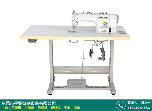 银包多功能缝纫机采购申请_星驰缝纫机