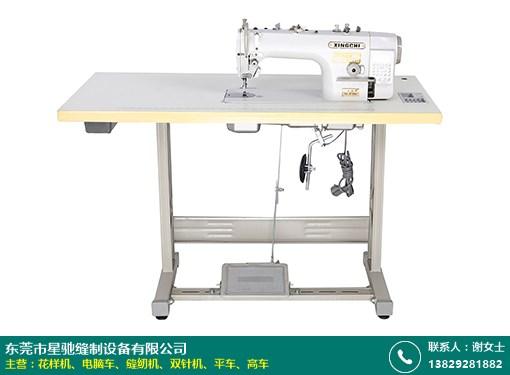 平车缝纫机怎么用产品有市场_星驰缝纫机