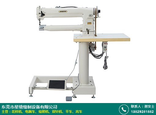 深圳高车缝纫机_星驰缝纫机_厂家生产质量好_产品方案开发