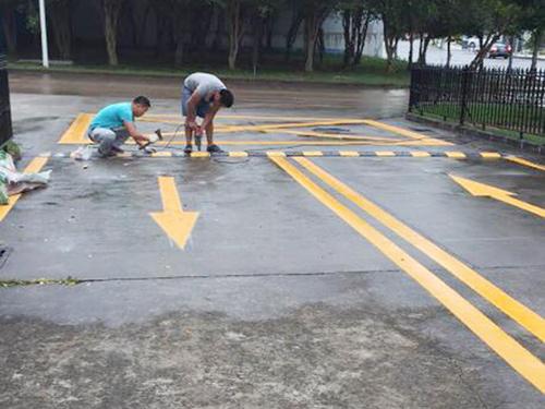 厂区道路划线施工