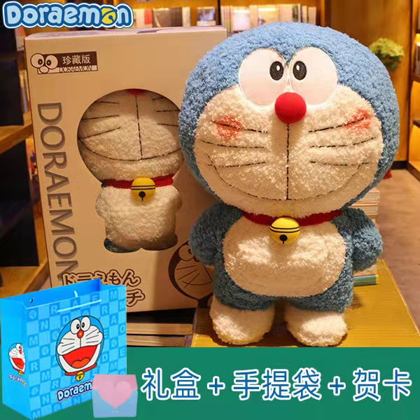 哆啦A夢毛絨玩具