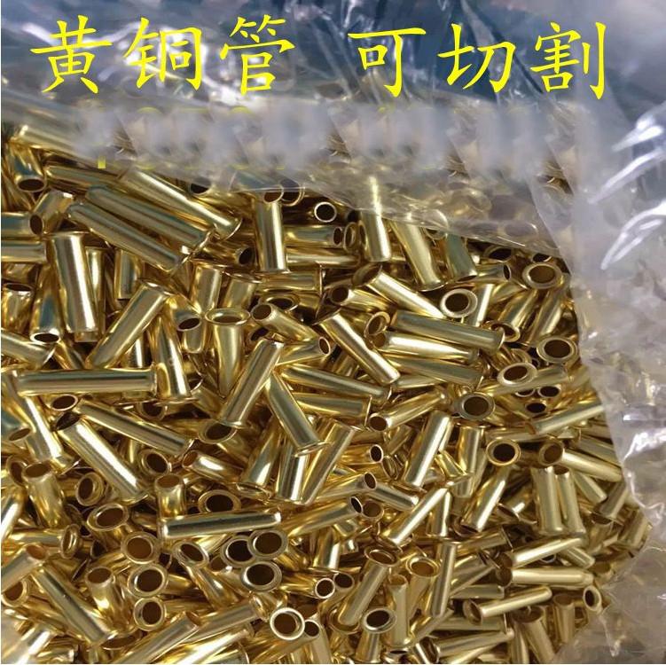 銅管 黃銅管 H65銅管 毛細銅管 規格齊全 切割加工
