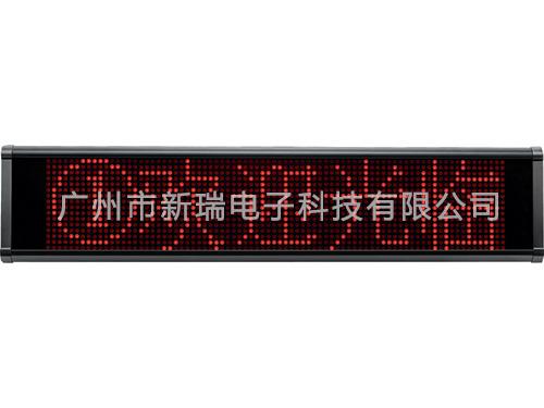 單紅5字掛式窗口顯示屏