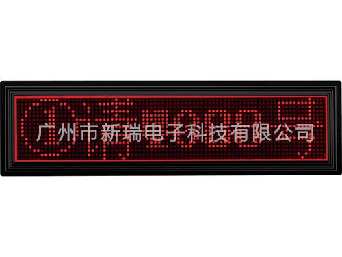 單紅5字嵌入式窗口顯示屏