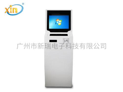 智能排队机XE908-4