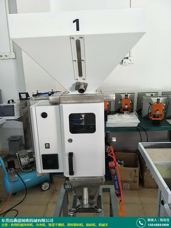 塑料色母稱重拌料機采購途徑_信鑫盛精密