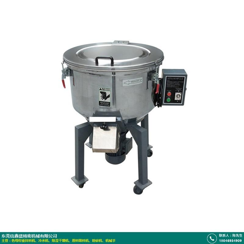 塑膠色母稱重拌料機便宜實用采購屬于什么專業_信鑫盛精密