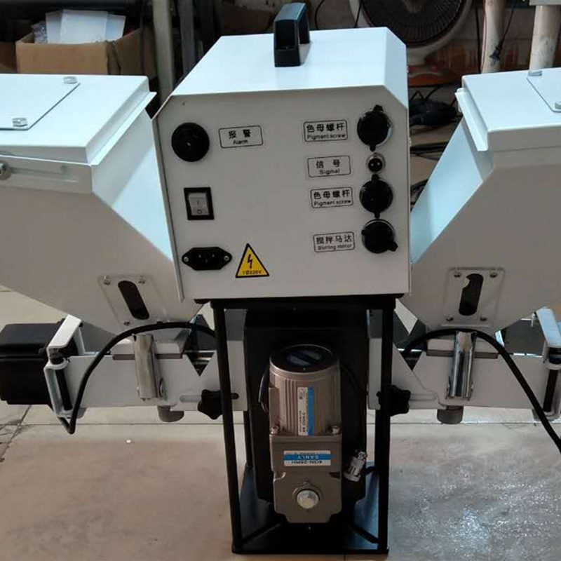 常州硅膠色母稱重拌料機采購招標系統_信鑫盛精密