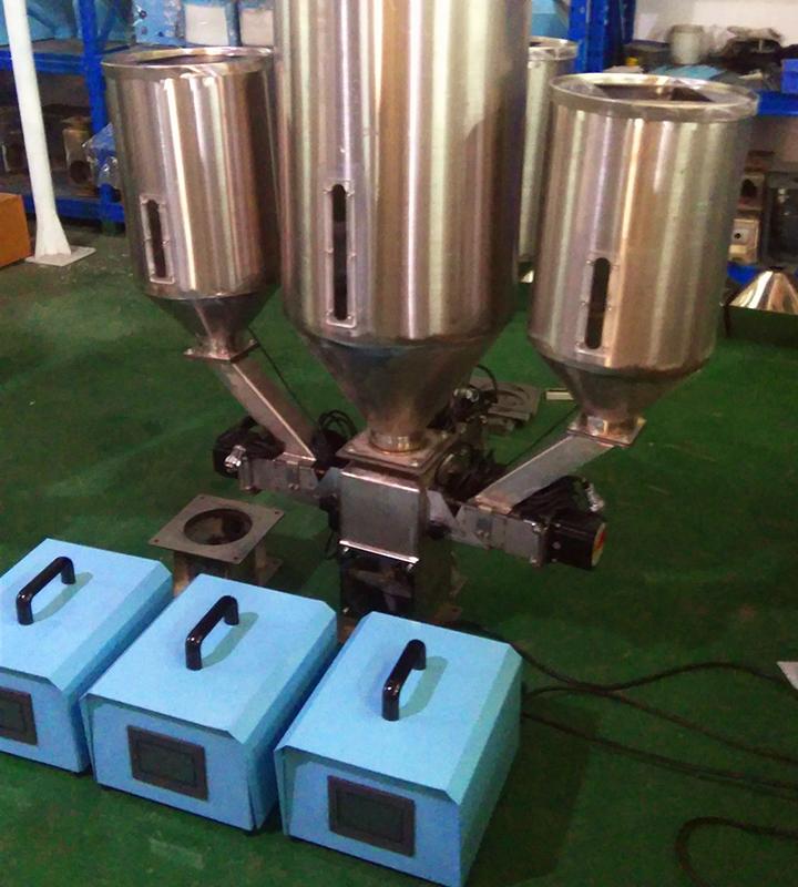 粉体色母称重拌料机品质批发市场价格_信鑫盛精密