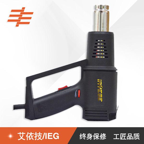 熱風槍AEG-1002(1600W)