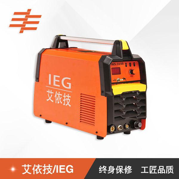 艾依技焊機WS-315S