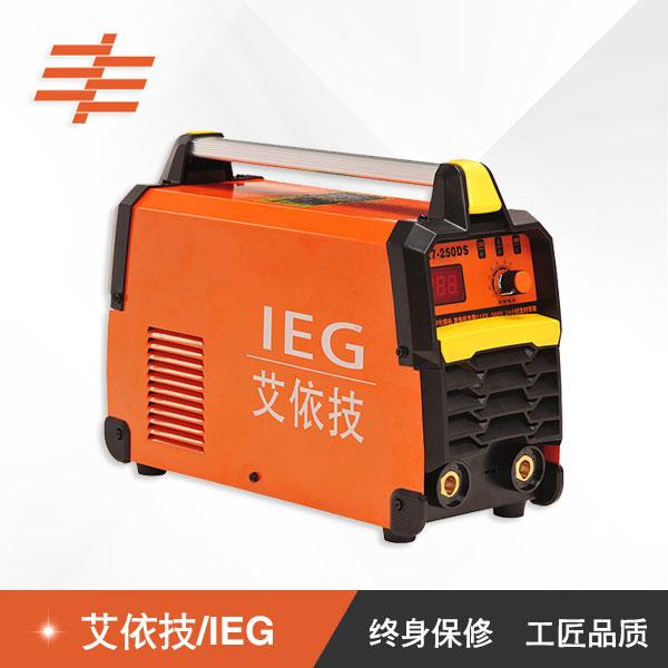 艾依技焊机ZX7-250DS