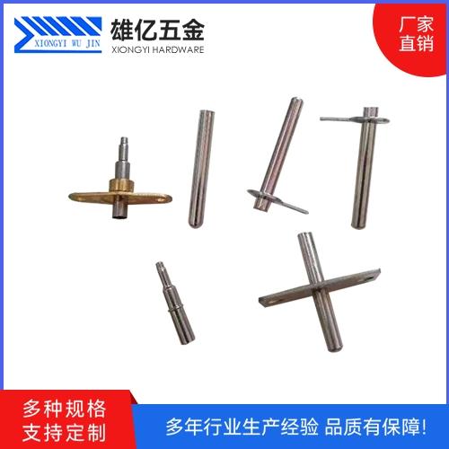 傳感器外殼生產