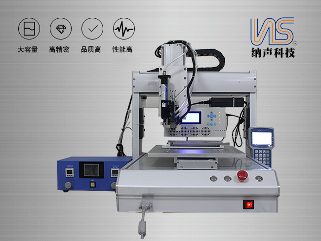 线材喷胶固化机NS-SP-930S