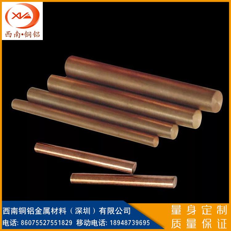 C5191磷青銅棒;C5440易車磷銅棒 ,C5441磷青銅棒廠家