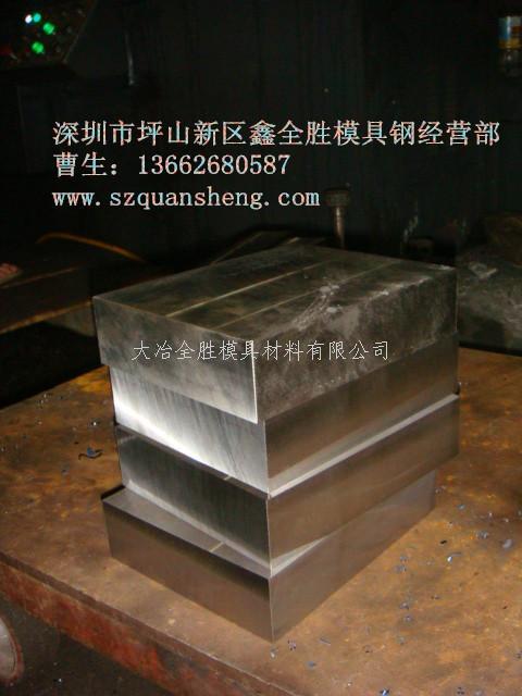 現貨出售最便宜的H13電渣模具鋼