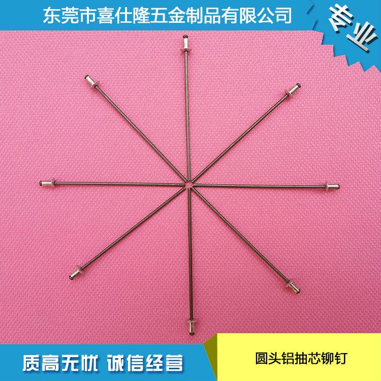 优质拉丝铆钉 半不锈钢拉钉 厂家供应圆头铝抽芯铆钉2.4x5
