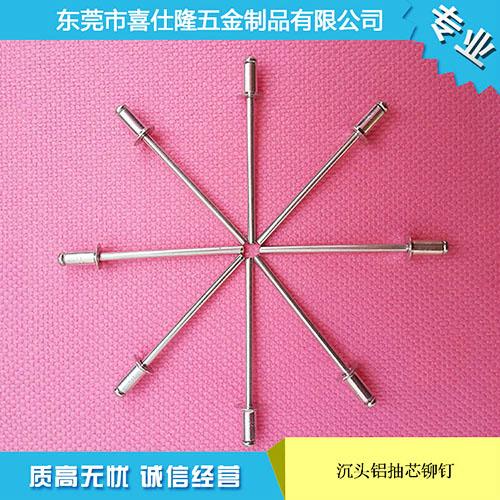 沉头铝抽芯铆钉2.4x6