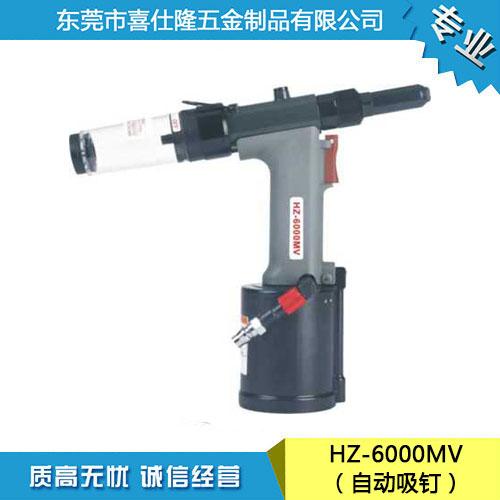 HZ-6000MV(自动吸钉)