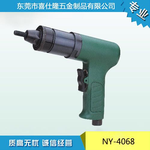 NY-4068
