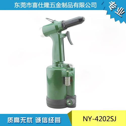 NY-4202SJ
