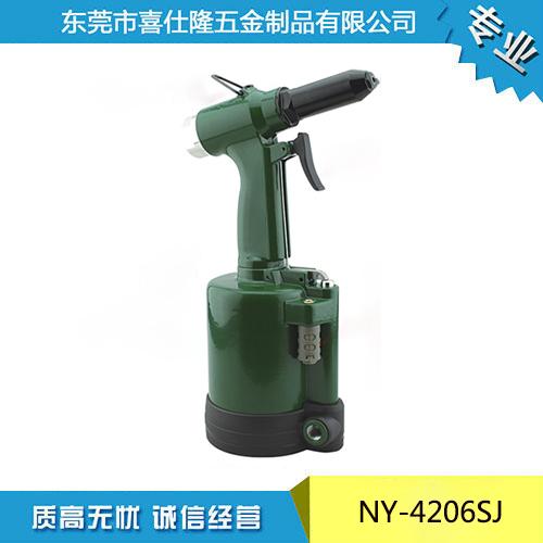 NY-4206SJ