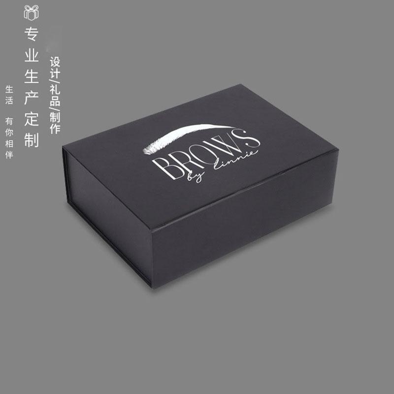 收纳_过胶礼品包装盒哪个好_轩锐包装