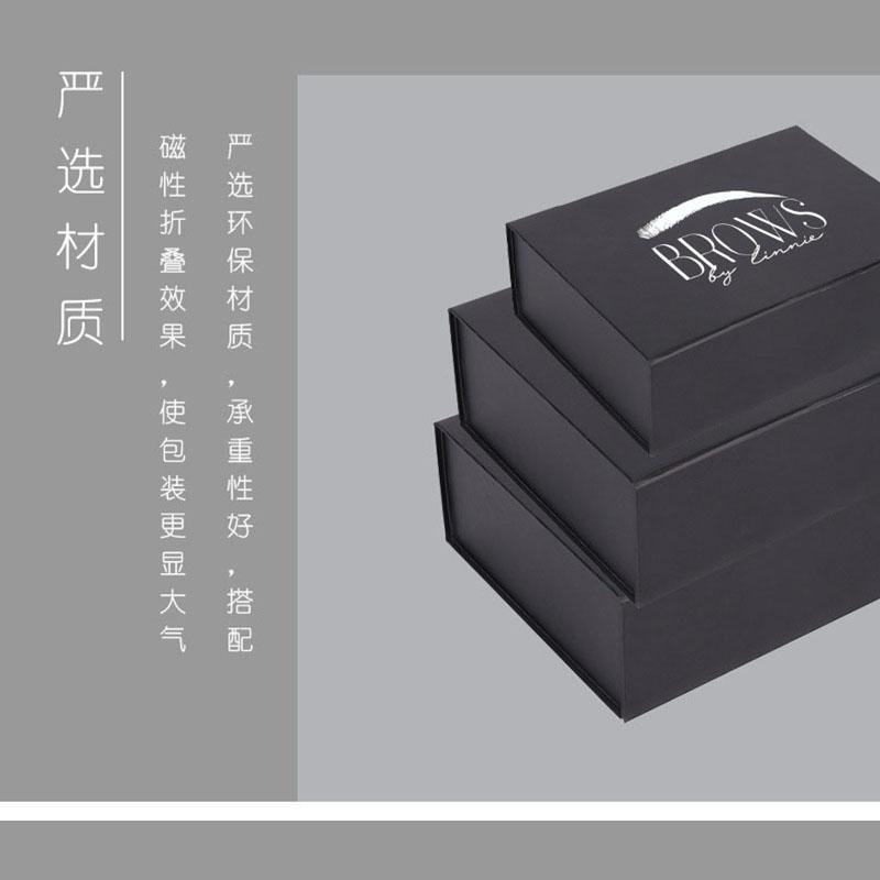 禮物_壓紋紙禮品包裝盒加工_軒銳包裝