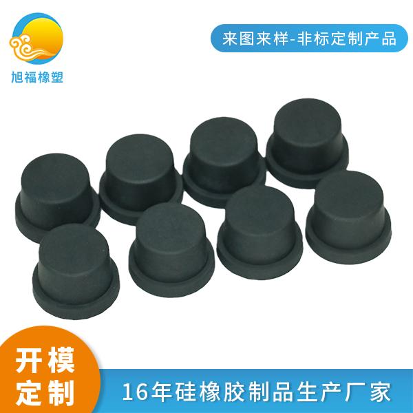 深圳硅膠塞