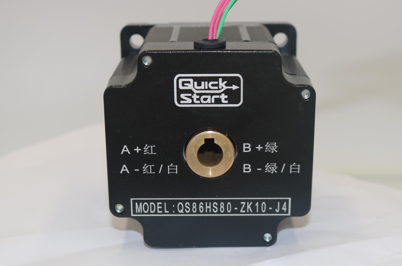 中空步進電機QS86HS80-ZK-J4