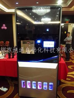 智能售酒機 智能終端售酒機 智能白酒售酒機