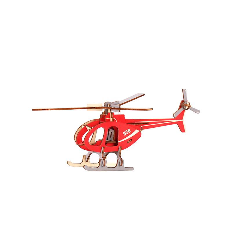 直升机-飞机木质拼图